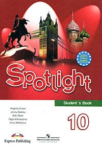 Spotlight 10
